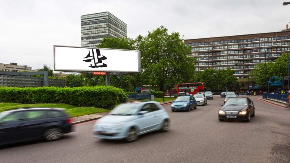primesight primemobile road ooh billboard